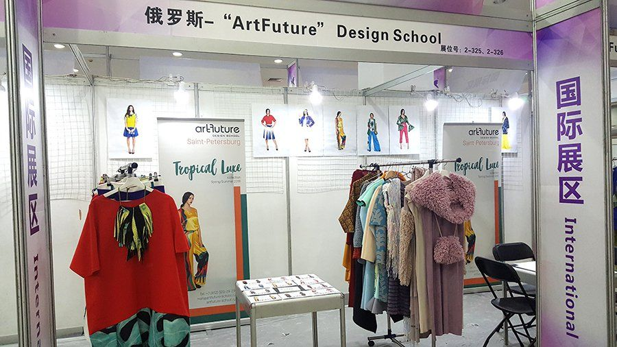 Школа Дизайна АртФутуре участник выставки 21th Ningbo Intarnational Fashion Fair