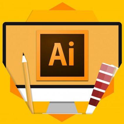 Курсы Adobe Illustrator, обучение Adobe Illustrator, Курс Adobe Illustrator